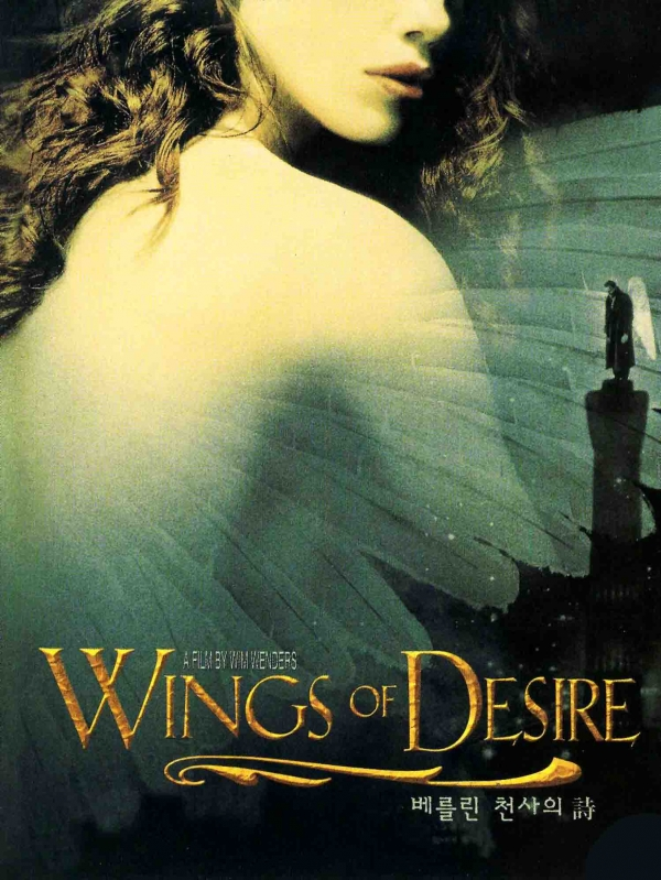 600full-wings-of-desire-poster